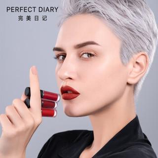 Perfect Diary 完美日记 哑光唇釉迷你6支装高级哑光雾面妆感不易掉色女学生 迷你套盒2