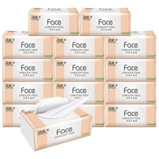 C&S 洁柔 家用粉face3层可湿水面巾纸 母婴用纸家庭装纸抽餐巾纸巾抽 27包 (27包 、3层)