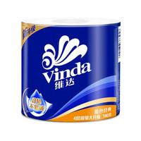 Vinda 维达 蓝色经典卷纸 4层*140克*27卷