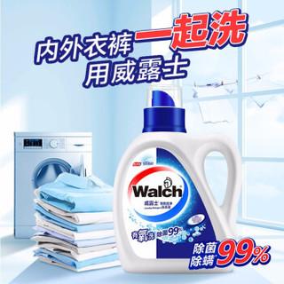 Walch 威露士 EC20181218005 除菌洗衣液 10斤装(瓶装2kg+1kg*2+袋装500g*2