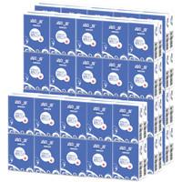 QINGLIANGYIDU 清亮一度 手帕纸巾     20包      QH08-10包