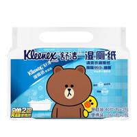 舒洁(Kleenex)湿厕纸 40片*3包装+10片*2包装 私处清洁湿纸巾湿巾 可搭配卷纸卫生纸使 40片*3包+旅行装10片*2包