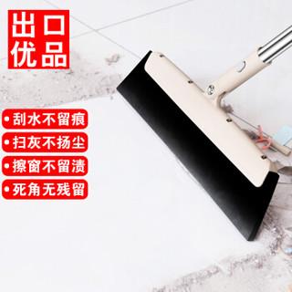 HANSHILIUJIA 汉世刘家 魔术扫把笤帚 单个卫浴刮水器 米色