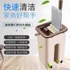 SHANGJIE 尚洁 旋转免手洗平板拖把桶 (升级款+洗脱桶+拖把+共2拖布、1.0kg)