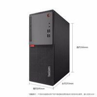 Lenovo 联想 19.5英寸显示器   商用台式电脑主机 (Intel奔腾 赛扬、500GB、4G)