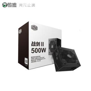 MAXSUN 铭瑄 电脑主机独立显卡 (RTX2060 SUPER、6GB)