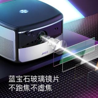 JmGO 坚果 投影机 (4K、1500ANSI流明、40-300英寸)
