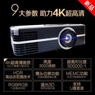 Optoma 奥图码 UHD588 4K高清 1080P 投影机 黑色