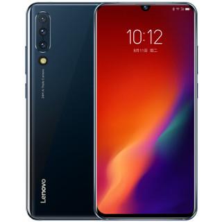 Lenovo 联想 Z6 智能手机 (6GB、128GB、全网通、蓝色)