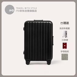 ITO 铝框拉杆箱20英寸旅行箱 商务时尚登机箱行李箱静音万向轮男女密码箱 CLASSIC 黑色磨砂