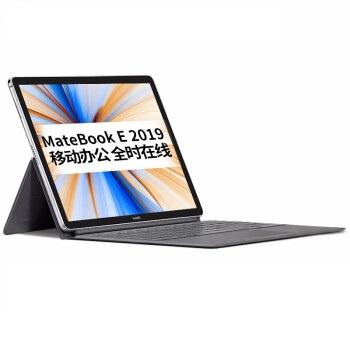 HUAWEI 华为 12英寸PC平板电脑二合一轻薄本商务超极本办公手提笔记本电脑