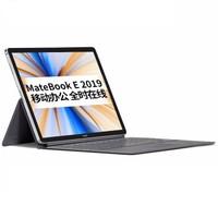 HUAWEI 华为 MateBook E 2019款 12英寸 笔记本电脑 (钛金灰、高通SDM850、8GB、256GB SSD、核显)