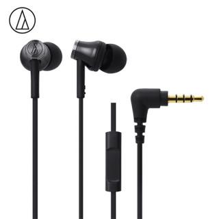audio-technica 铁三角 立体声入耳式通话耳机 黑色 手机耳麦 游戏跑步   ATH-CK330iS (黑色 、安卓、入耳式)