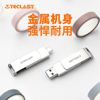 Teclast 台电 睿动Pro Type-C 手机U盘