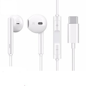 HUAWEI 华为 原装半入耳式有线 (白色、安卓、入耳式)