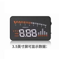Geyiren X5 车载HUD抬头显示器 平板简约款