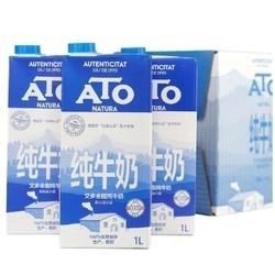 88VIP : ATO 安图斯艾多 全脂纯牛奶 1L*6盒 *2件