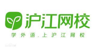 沪江网校 英语口语 美式音标 网课