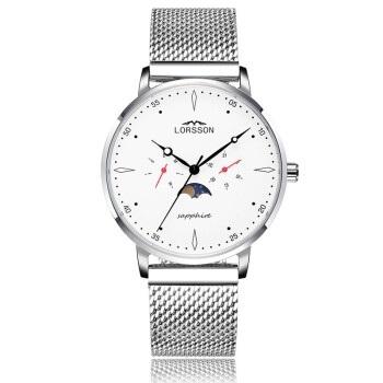 新品罗臣LORSSON石英表 德国品牌Karlsch系列夜光男士手表月相星期功能手表防水 5ATM