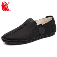 BUSHEYUAN 布舍元 81X-2301 男士传统布鞋