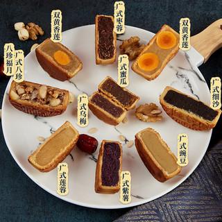 三禾 北京稻香村 月饼礼盒