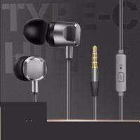 Microkia 迈凯亚 耳机适用 (黑色 、安卓、入耳式)