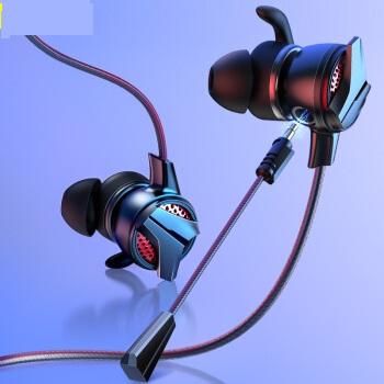 BASEUS 倍思 游戏耳机入耳式弯头游戏耳塞HIFI音质手游电竞线控听声辨位吃鸡苹果华为小米手机电脑通用可拆卸耳麦    NGH15-01 (黑色 、通用、入耳式)