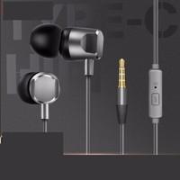 VIKEN 维肯 手机耳机入耳式有线通用    ve-601 (黑色 、安卓、入耳式)