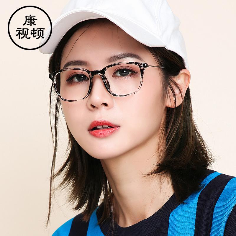 康视顿 板材眼镜架+1.60防蓝光镜片