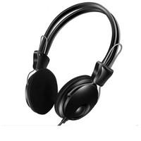 HaiTian 海天 超重低音头戴式耳机 手机音乐时尚有线耳机    K2 (黑色 、安卓、头戴式)