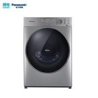 Panasonic 松下 XQG100-SD139 滚筒洗衣机 10kg