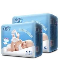 homebaby 家得宝 婴儿纸尿裤  S码 64片