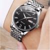金仕盾(JSDUN)新款时尚男士手表双日历全自动机械表 精钢商务防水男表 薄款手表 8904