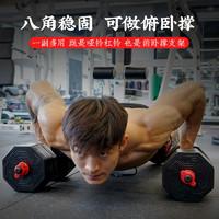 KANSOON 凯速 男士健身器材家用