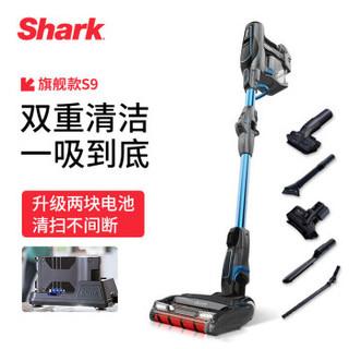 Shark 鲨科 S9 无线除尘器 蓝色