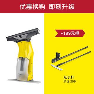 KARCHER 卡赫 WV1 清洁机刮吸一体 (黄色、手持吸尘器)