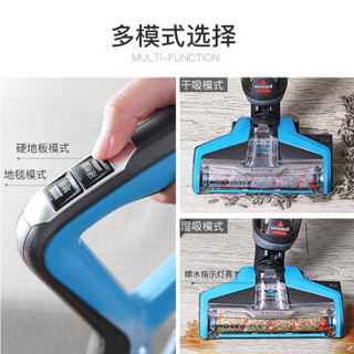 Bissell 必胜 BS-1713Z 洗地机干湿两用拖吸合 蓝色 (立式吸尘器,手持吸尘器)