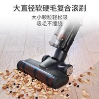 LEXY 莱克 吸尘器M12S家用无线除螨手持吸尘器魔洁 VC-SPD601 M12S (黑、无线吸尘器)