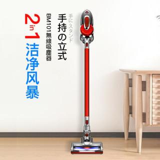 Uoni 由利 BM101 吸尘器家用强力 红色