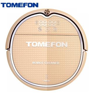 TOMEFON 斐纳 TCN805 导航式拖扫地机器人金色