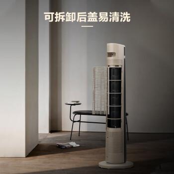 Midea 美的 ZAC10B 无叶电风扇   扇塔静音台式立式学生宿舍电扇