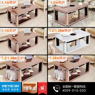 kaiyiou 凯易欧 电炉子家用取暖器 1.38米 象牙白