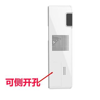 艾尔斯派 HYQF150GD 换壁挂式新风机 白色 (白色)