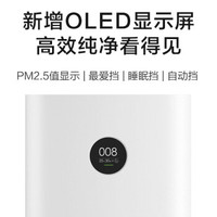 MI 小米 1100575 空气净化器 白色 (白色)