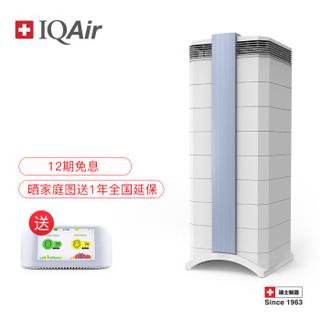 IQAir 净化器大空间 装修除甲醛除雾霾 除过敏原PM2.5家用 瑞士原装进口 (白色)