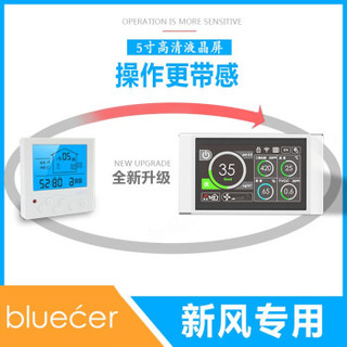 bluecer 布鲁舍 BG350DX 空气净化器 灰色 (灰色)