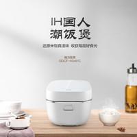 TOSOT 大松 GDCF-40x61C IH电饭煲 4L