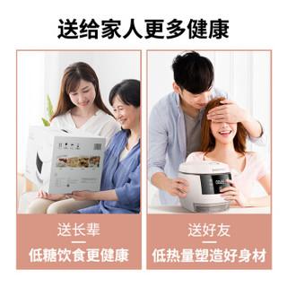 ZHENMI 臻米 脱糖降糖电饭煲家用3L智能多功能养生低糖 典雅白