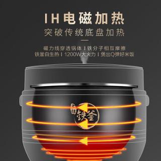 Joyoung 九阳 F-50T7  电饭煲IH铁釜5L内胆大容量智能触控电饭锅