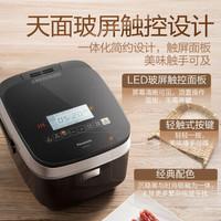Panasonic 松下 )SR-HG151  4L 家用IH电磁加热电饭煲日本多功能预约备长炭饭锅智能
